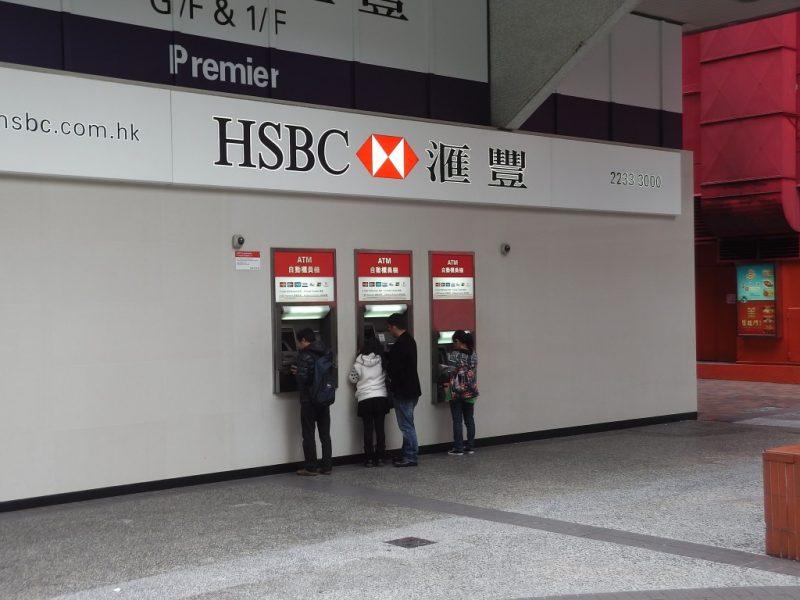 HSBC最新の状況
