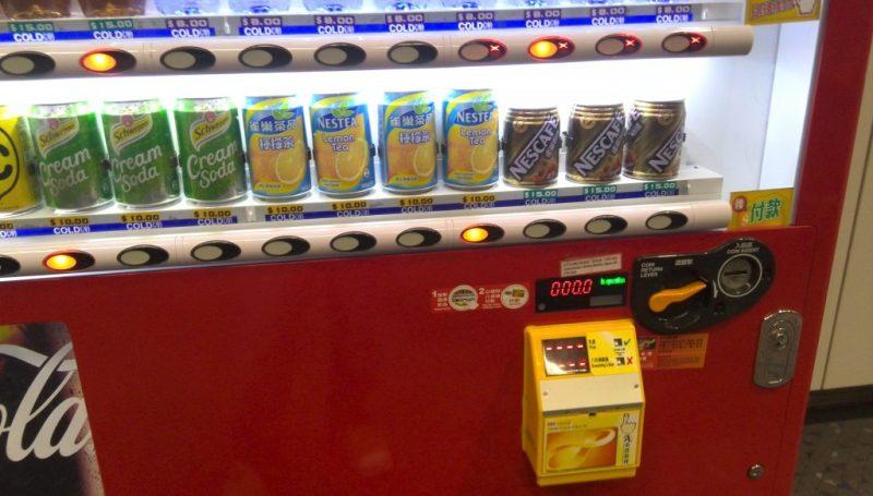 香港自動販売機