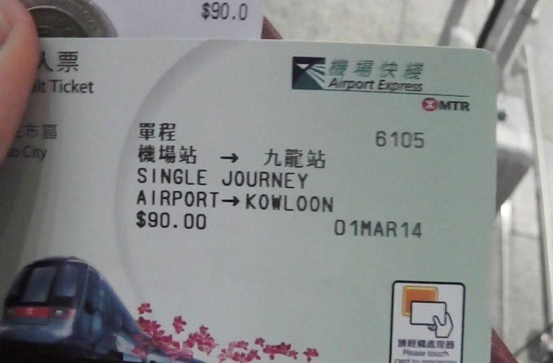 香港MTR乗車