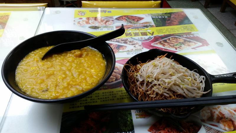 香港のお粥