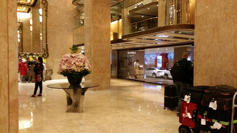 リーガルカオルーンホテルのロビー