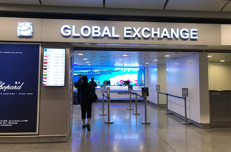空港内の換金所