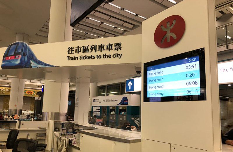 MTRの始発時間