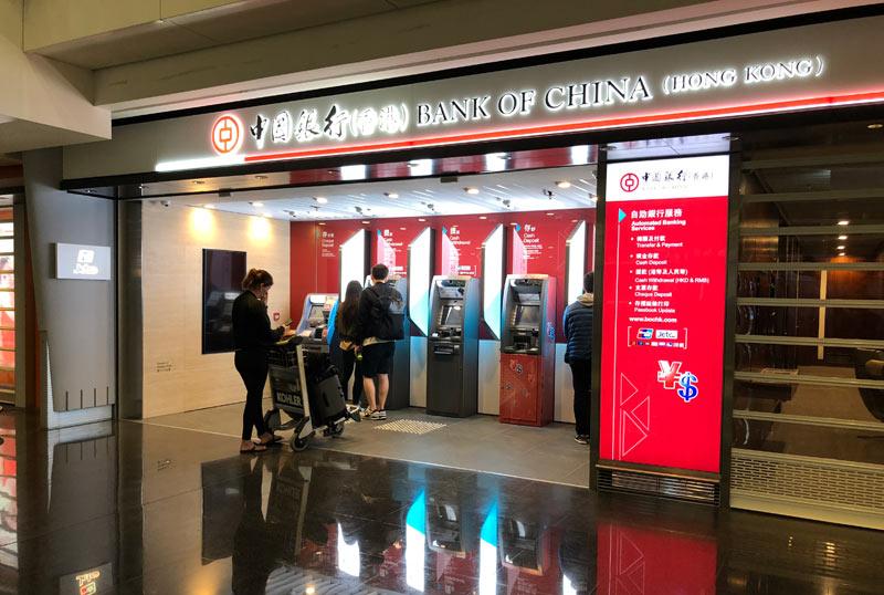 空港の銀行